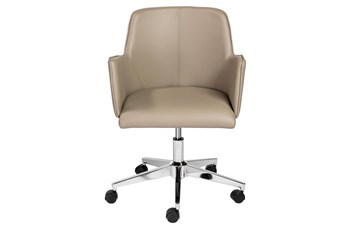 Grimstad Taupe Vegan Leather Desk Chair